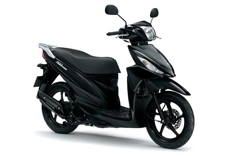 Precios de Suzuki Address