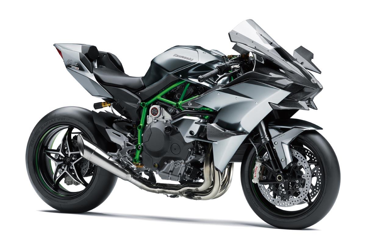 Precios de Kawasaki Ninja H2 R