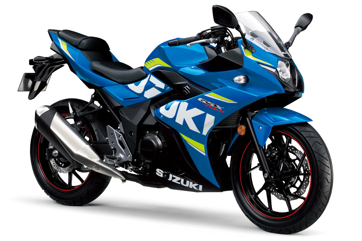Suzuki GSX250 R