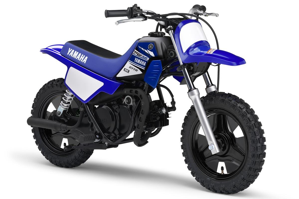 Precios de Yamaha PW 50