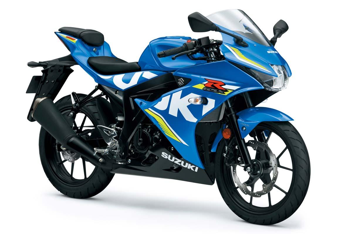 Precios de Suzuki GSX-R125 Z