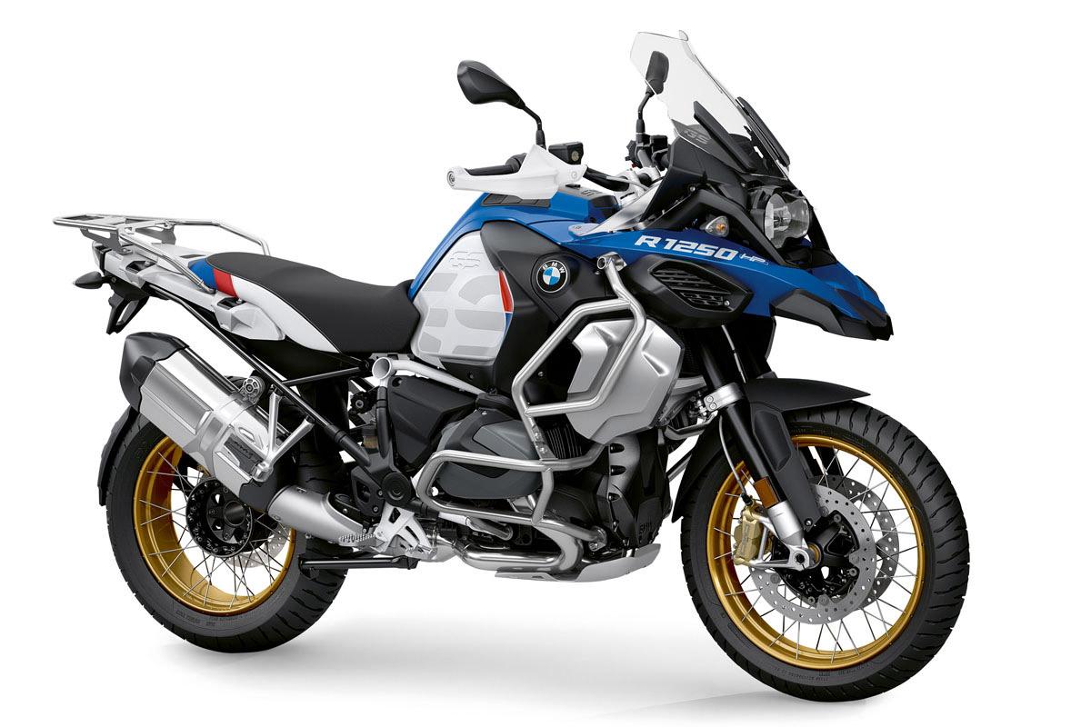 Precios de BMW R 1250 GS Adventure