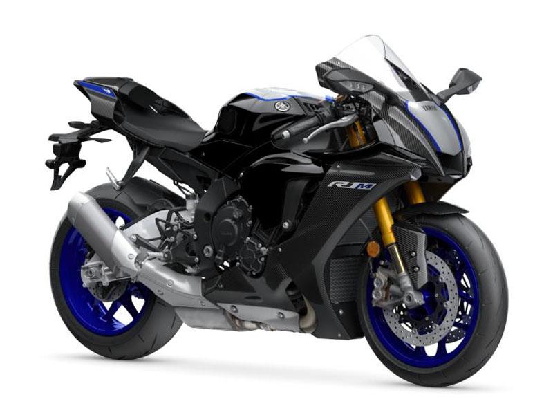 Precios del Yamaha YZF-R1 M