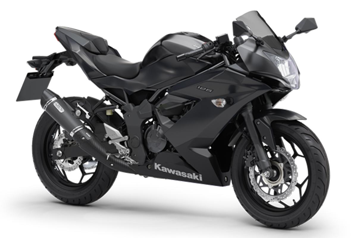 Precios de Kawasaki Ninja 125 Performance