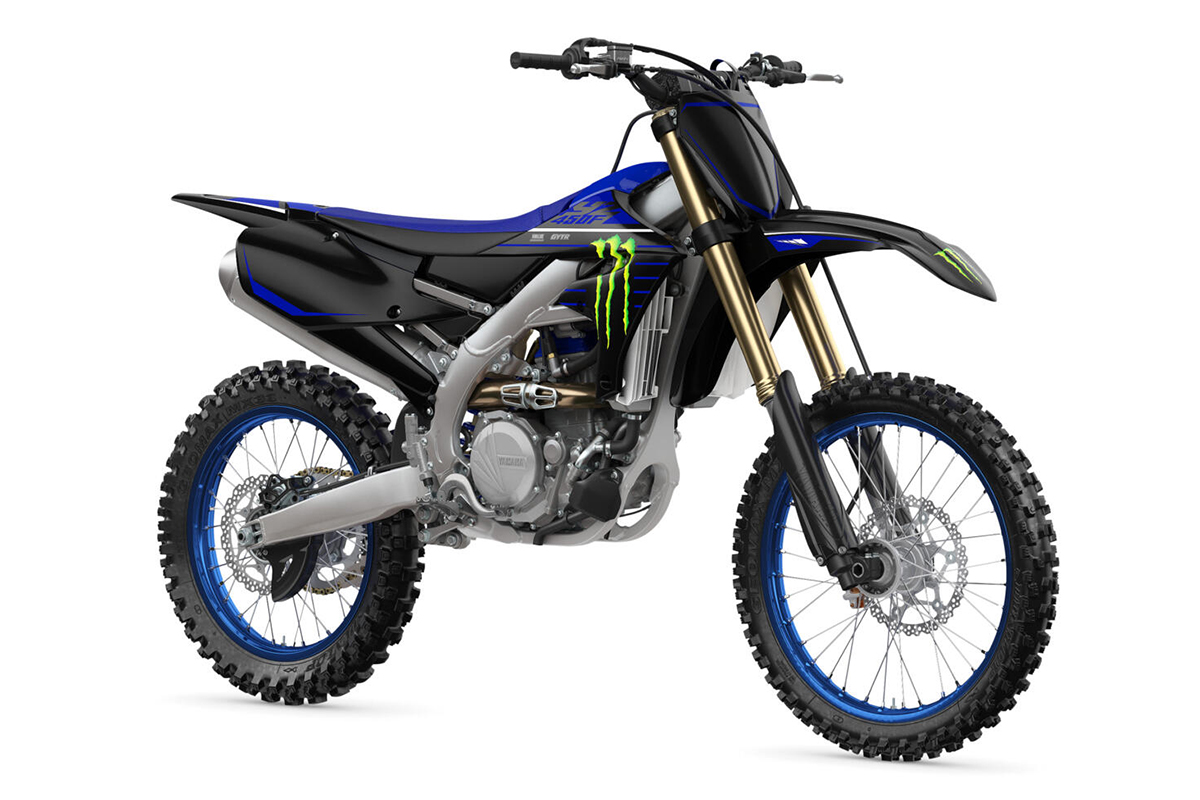 Precios de Yamaha YZ450 F Monster Energy Yamaha Racing Edition